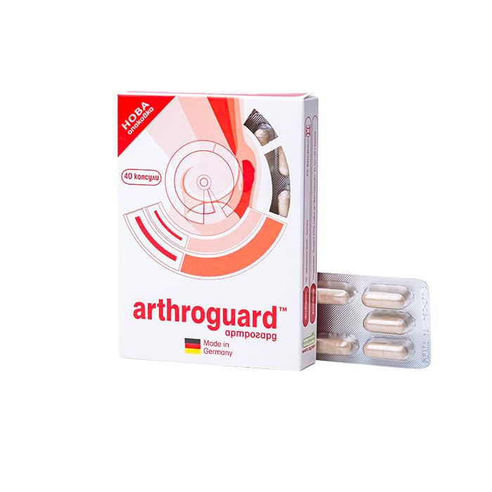 АРТРОГАРД / ARTHROGUARD за вашите стави 40 капс.