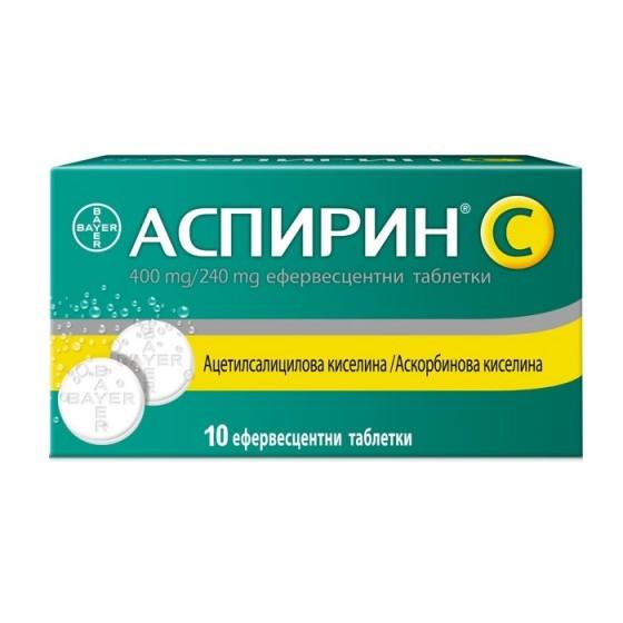 BAYER ASPIRIN C / АСПИРИН + ВИТАМИН C при простуда и грип 10 ефервесцентни таблетки