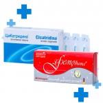 ФЕМОВИТА + ЦИКАТРИДИНА ОВУЛИ промо пакет пременопауза и менопауза -20%