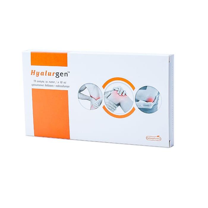 ХИАЛУРГЕН / HYALURGEN грижа за ставите с течен колаген и хиалуронова киселина