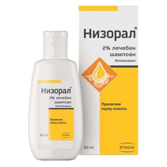NIZORAL / НИЗОРАЛ шампоан против пърхот и себореен дерматит 20 мг 60 мл