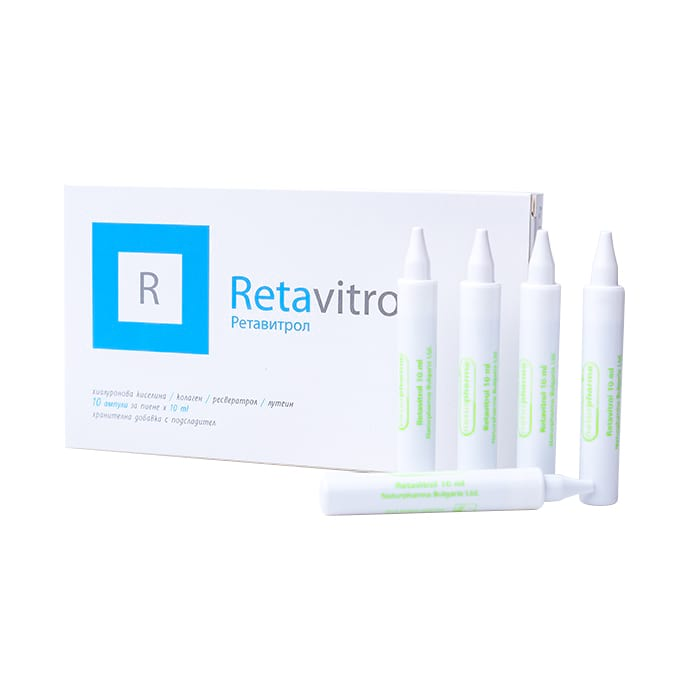 РЕТАВИТРОЛ / RETAVITROL за нормално зрение