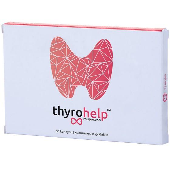 THYROHELP / ТИРОХЕЛП за нормална функция на щитовидната жлеза 30 капсули