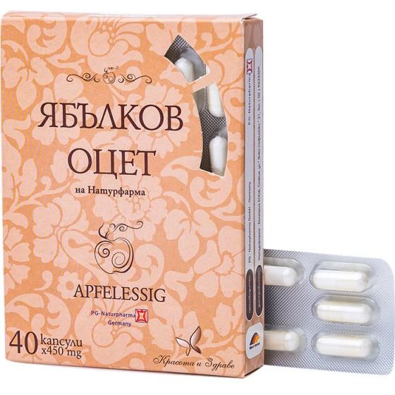 Apfelessig / Ябълков оцет