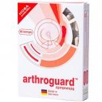 ARTHROGUARD / АРТРОГАРД за вашите стави 40 капс.