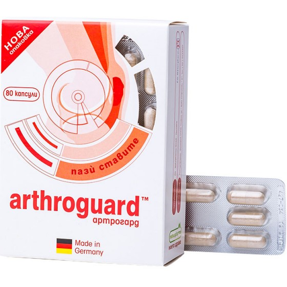 ARTHROGUARD / АРТРОГАРД за вашите стави 80 капс.