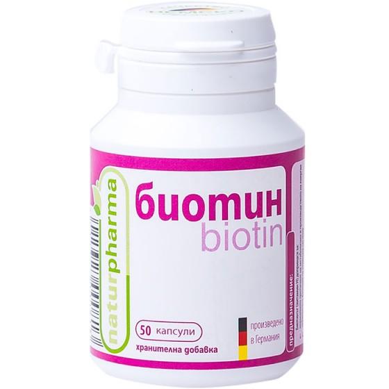 BIOTIN / БИОТИН 50 капсули