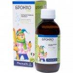 BRONCHO BIMBI / БРОНХО БИМБИ детски сироп за кашлица