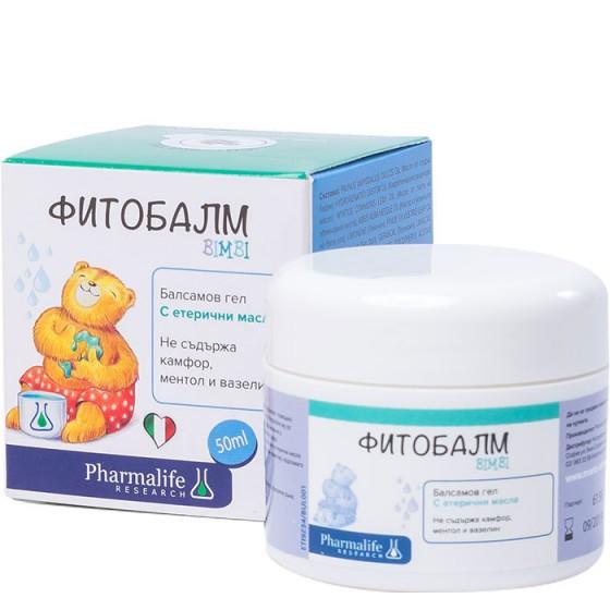 FITOBALM BIMBI / ФИТОБАЛМ БИМБИ балсамов гел при кашлица и затруднено дишане