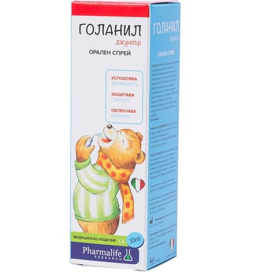 GOLANIL JUNIOR / ГОЛАНИЛ ДЖУНИЪР детски спрей при болки в гърлото