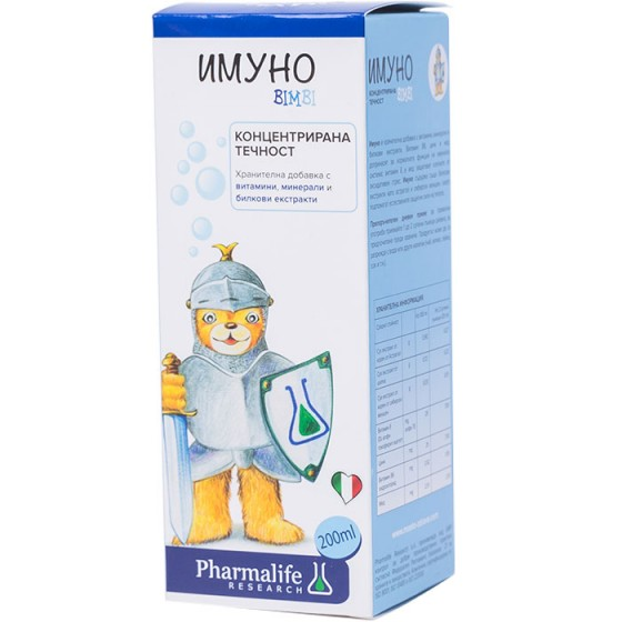 IMUNO BIMBI / ИМУНО БИМБИ  за детски имунитет