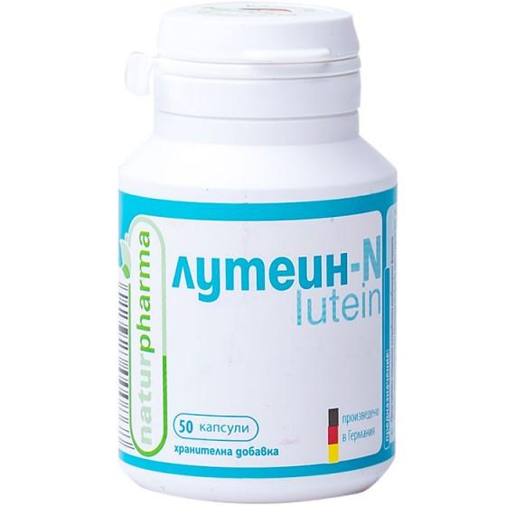 LUTEIN N / ЛУТЕИН Н формула за очи