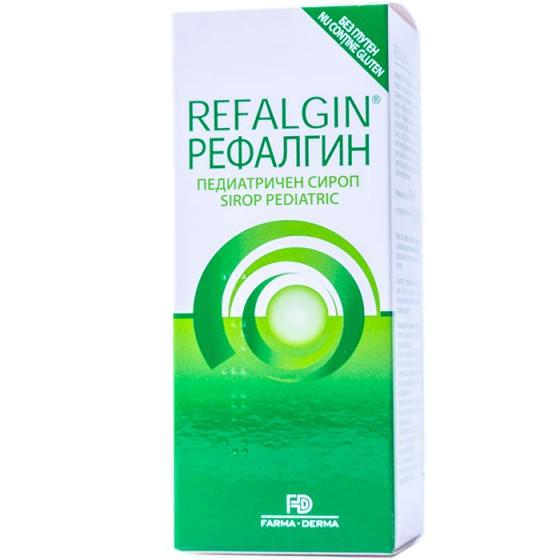 REFALGIN / РЕФАЛГИН сироп за деца при гастроезофагеален рефлукс и киселини
