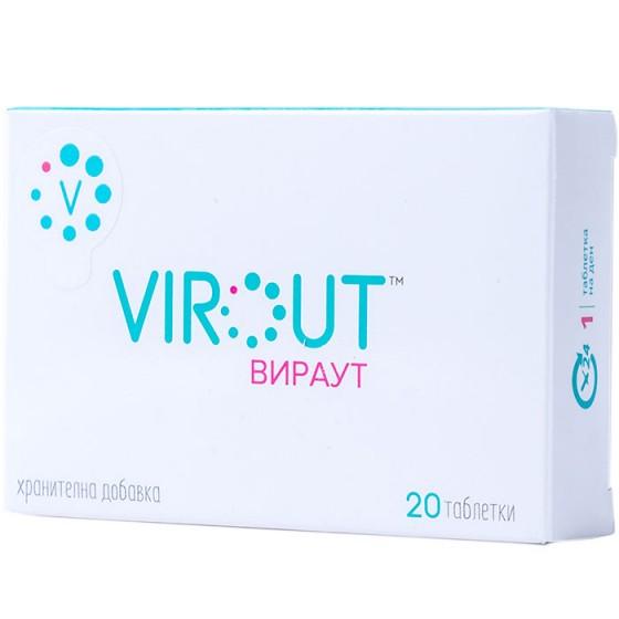 VIROUT / ВИРАУТ таблетки за имунната система