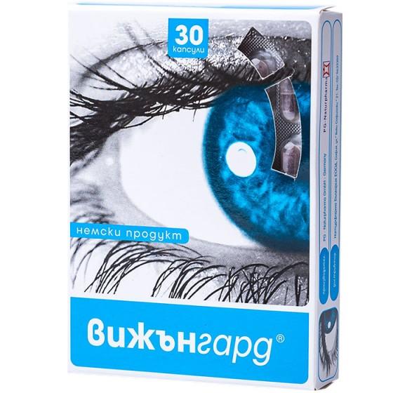 VISIONGUARD / ВИЖЪНГАРД грижа за очното здраве
