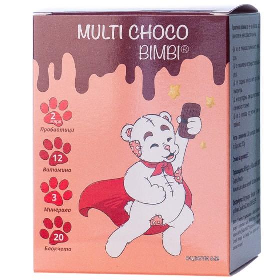 MULTI CHOCO BIMBI / МУЛТИ ШОКО БИМБИ детски шоколадов мултивитамин с пробиотик 20 бр.