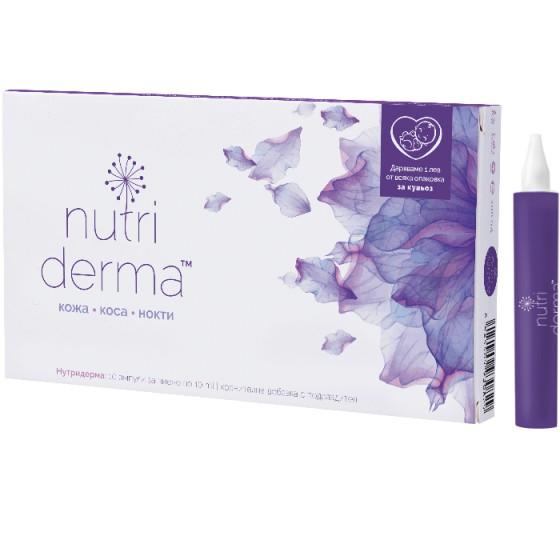 NUTRIDERMA / НУТРИДЕРМА за твоите кожа, коса и нокти