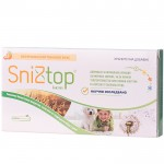 SNIZTOP / СНИЗТОП при сенна хрема и сезонни алергии 30 таблетки