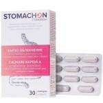 STOMACHON / СТОМАХОН при газове, коремни болки и подуване при СРЧ