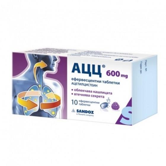 ACC / АЦЦ 600 мг при кашлица 10 ефервесцентни таблетки