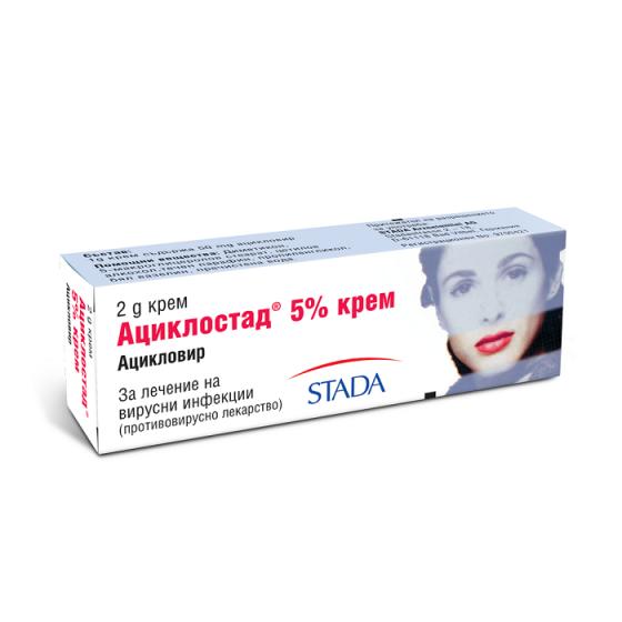 АЦИКЛОСТАД крем при херпес 2 г
