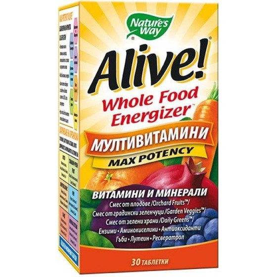 Alive/Алайв Мултивитамини 30 таблетки