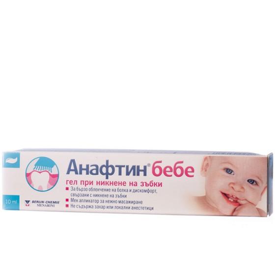 Анафтин Baby гел за никнещи зъби 12% 10 мл