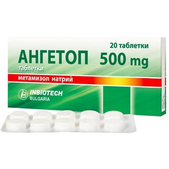 ANGETOP / АНГЕТОП 500 мг при болка 20 табл.