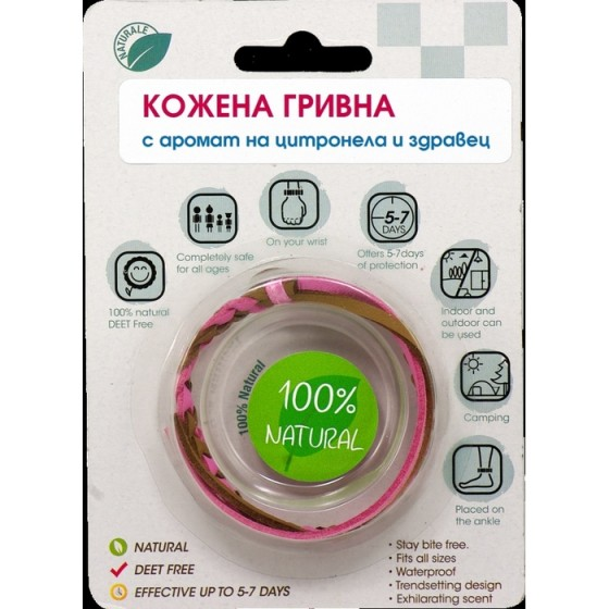 AROMA Defence / АРОМА Дифенс кожена гривна против комари