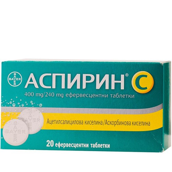 BAYER ASPIRIN C / АСПИРИН + ВИТАМИН C при простуда и грип 20 ефервесцентни таблетки