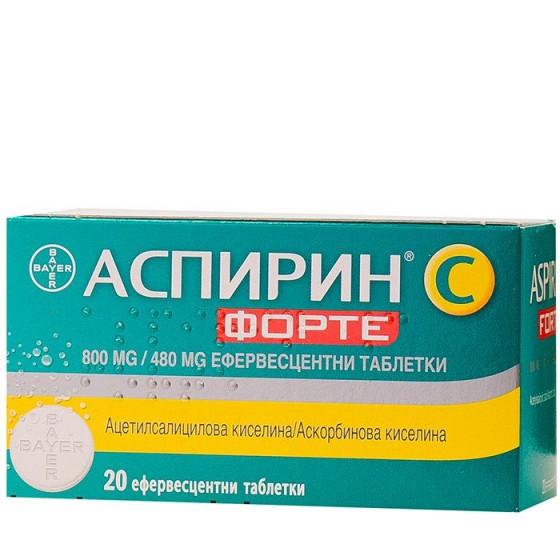 BAYER ASPIRIN C FORTE / АСПИРИН + ВИТАМИН C ФОРТЕ при простуда и грип 20 ефервесцентни таблетки