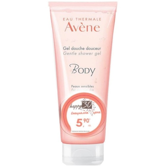 AVENE Body / АВЕН нежен душ гел за чувствителна кожа 100 мл