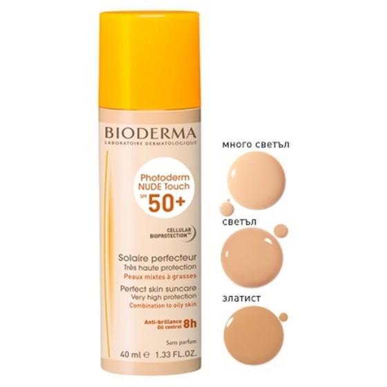BIODERMA Photoderm Nude Touch ониран слънцезащитен крем за лице SPF50+ Светъл