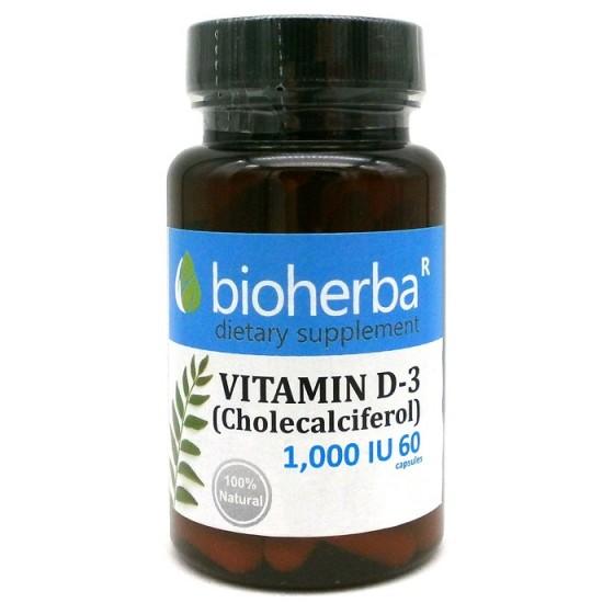 Bioherba Витамин D3 1000 IU 60 капсули