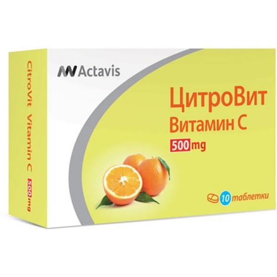 CITROVIT / ЦИТРОВИТ витамин C 500 мг 10 таблетки
