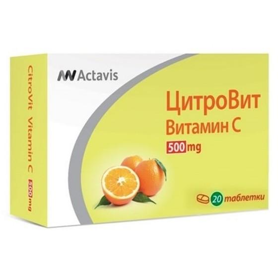 CITROVIT / ЦИТРОВИТ витамин C 500 мг 20 таблетки