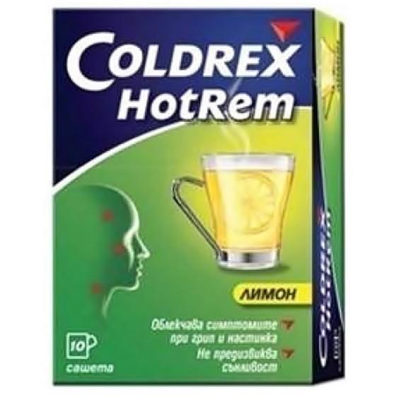COLDREX / КОЛДРЕКС при грип и простуда лимон 10 сашета