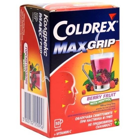 COLDREX MAXGRIP / КОЛДРЕКС МАКСГРИП при грип и простуда горски плод 10 сашета