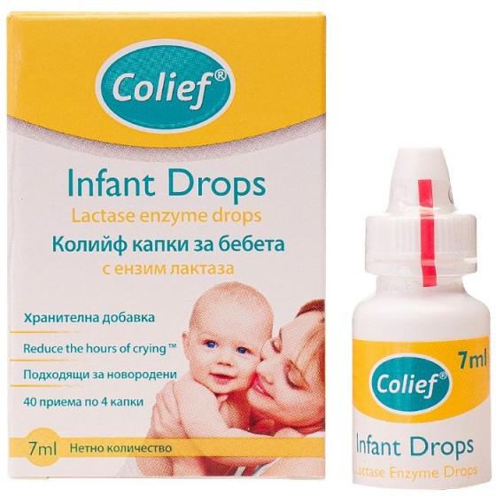 Colief / Колийф капки против колики 7 ml