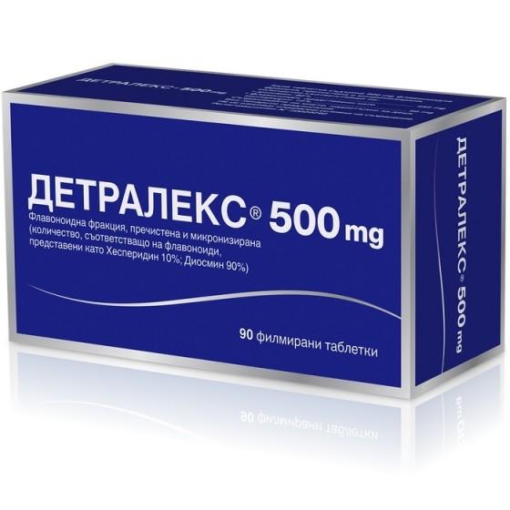 DETRALEX / ДЕТРАЛЕКС при разширени вени и хемороиди 500 мг х 90 таблетки