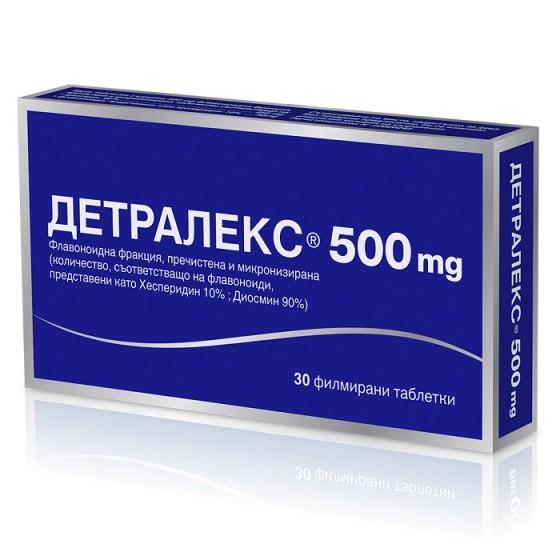 DETRALEX / ДЕТРАЛЕКС при разширени вени и хемороиди 500 мг х 30 таблетки
