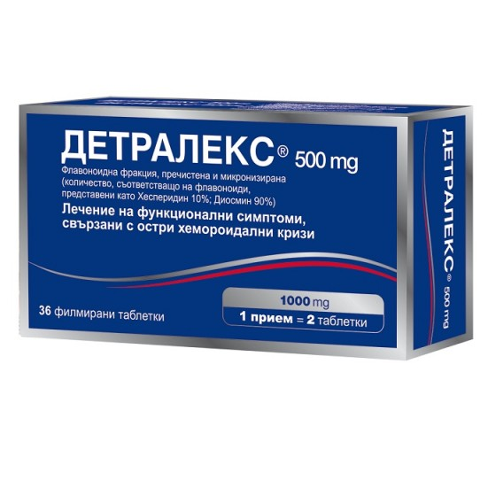 DETRALEX / ДЕТРАЛЕКС при разширени вени и хемороиди 500 мг х 36 таблетки