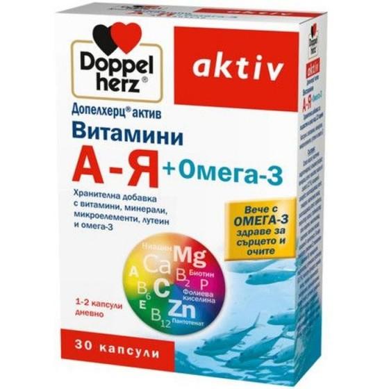 Допелхерц актив Витамини А-Я + омега-3 30 капсули