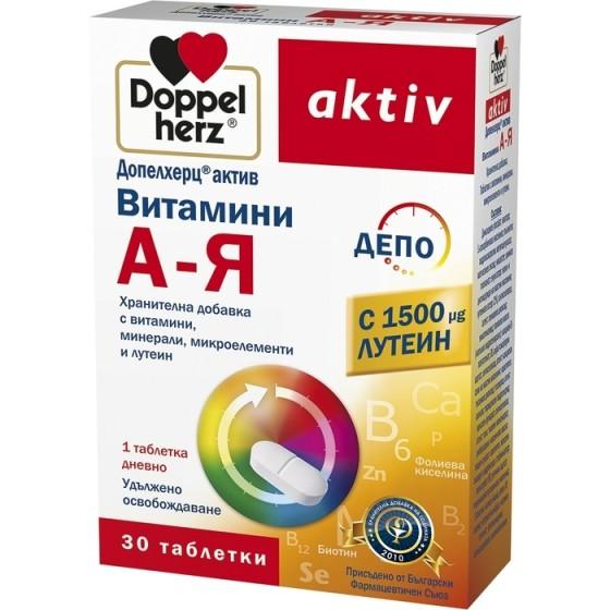 Допелхерц актив Витамини А-Я 30 ДЕПО таблетки
