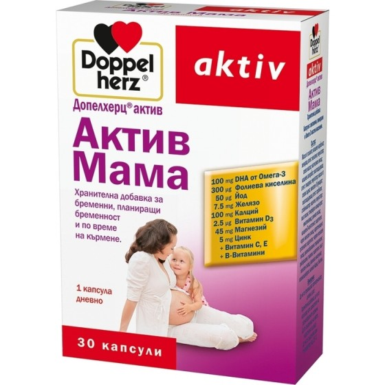 Допелхерц актив Актив мама 30 капсули