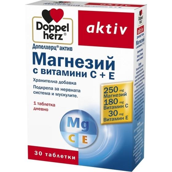 Допелхерц актив Магнезий с витамини С + Е 30 таблетки