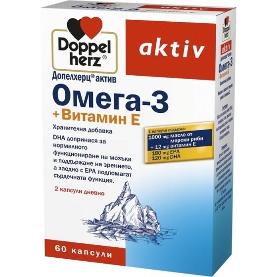 Допелхерц актив Омега-3 + витамин Е 60 капсули