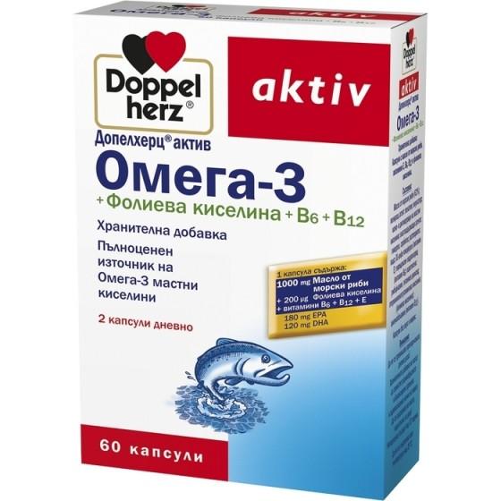 Допелхерц актив Омега-3 + фолиева киселина + В6 + В12 60 капсули