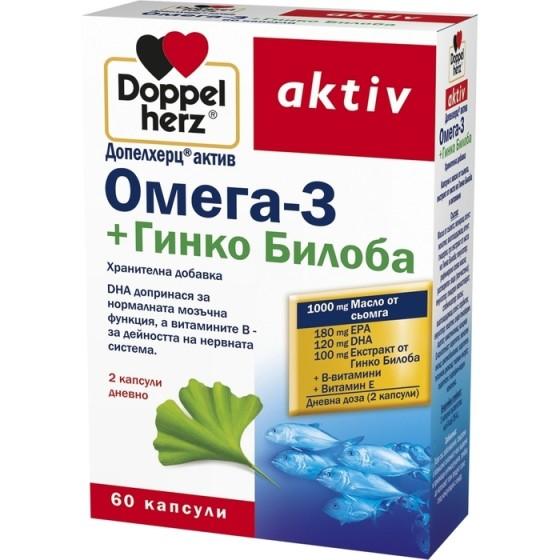 Допелхерц актив Гинко Билоба + омега-3 х 60 капсули