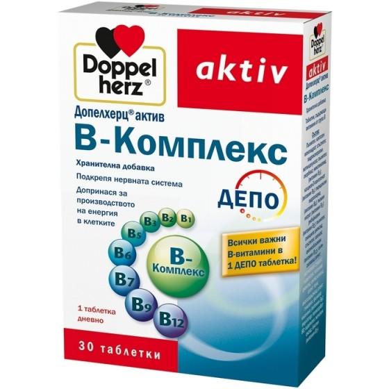 Допелхерц актив B-комплекс 30 депо таблетки